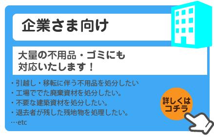 main03_02